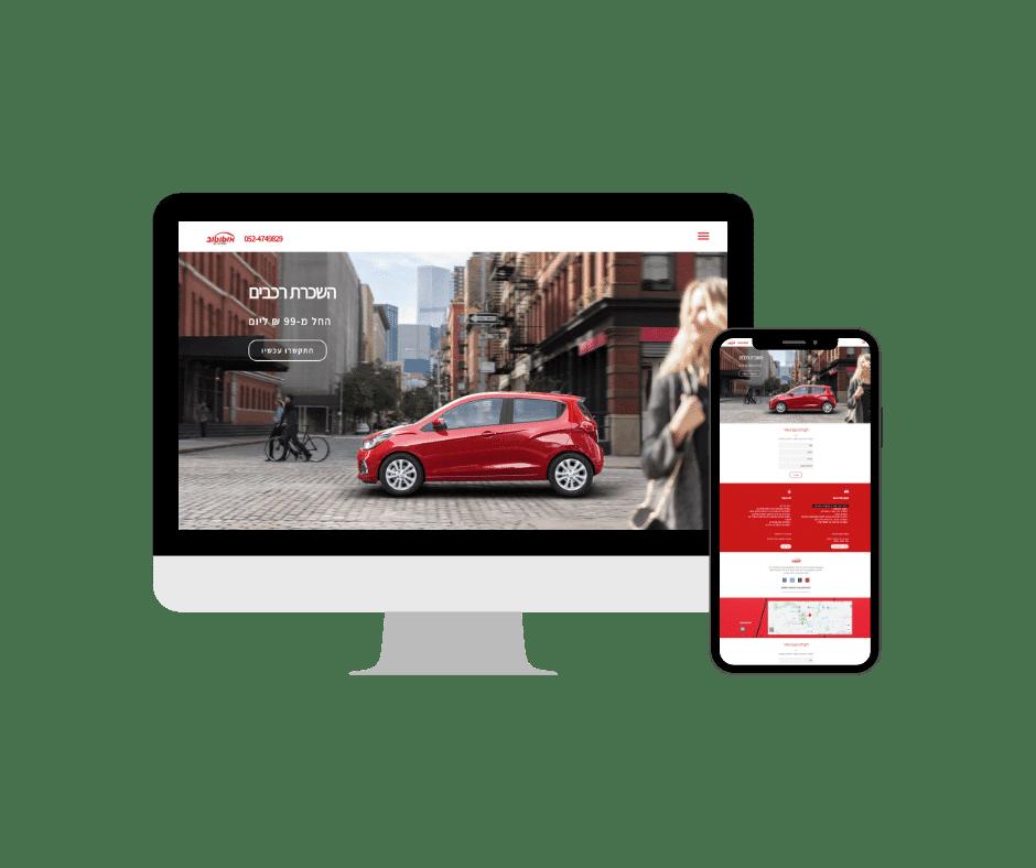 אתר תדמית - השכרת רכבים